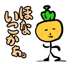 Cute! Mr.mikapima(Japanese version) sticker #555394