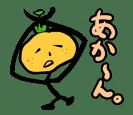 Cute! Mr.mikapima(Japanese version) sticker #555397