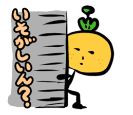 Cute! Mr.mikapima(Japanese version) sticker #555399