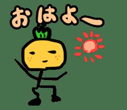 Cute! Mr.mikapima(Japanese version) sticker #555401