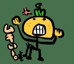 Cute! Mr.mikapima(Japanese version) sticker #555402