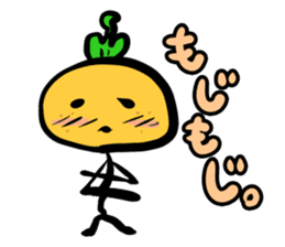 Cute! Mr.mikapima(Japanese version) sticker #555406