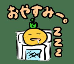 Cute! Mr.mikapima(Japanese version) sticker #555407