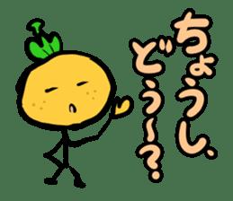 Cute! Mr.mikapima(Japanese version) sticker #555418