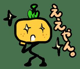 Cute! Mr.mikapima(Japanese version) sticker #555420