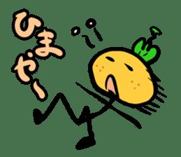 Cute! Mr.mikapima(Japanese version) sticker #555422
