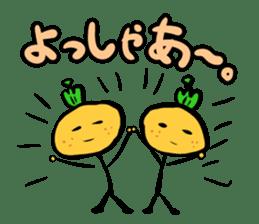 Cute! Mr.mikapima(Japanese version) sticker #555423