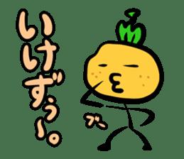 Cute! Mr.mikapima(Japanese version) sticker #555425