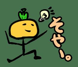 Cute! Mr.mikapima(Japanese version) sticker #555426