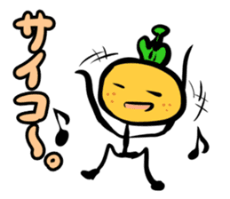 Cute! Mr.mikapima(Japanese version) sticker #555428