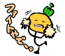 Cute! Mr.mikapima(Japanese version) sticker #555429