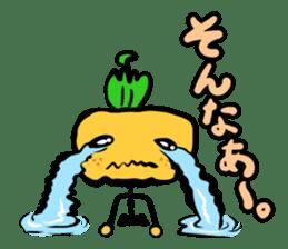 Cute! Mr.mikapima(Japanese version) sticker #555430