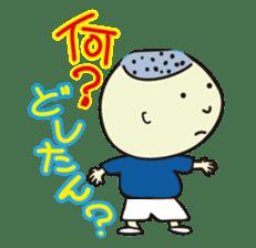 Shota speaks in Hiroshima valve! sticker #555434