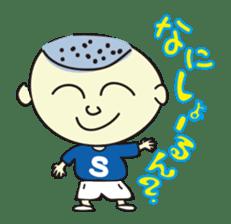 Shota speaks in Hiroshima valve! sticker #555435