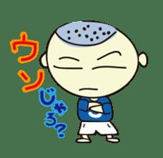 Shota speaks in Hiroshima valve! sticker #555437