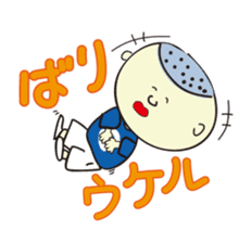Shota speaks in Hiroshima valve! sticker #555438