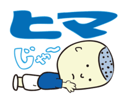 Shota speaks in Hiroshima valve! sticker #555440