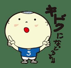 Shota speaks in Hiroshima valve! sticker #555443