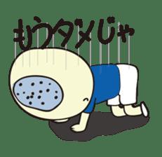 Shota speaks in Hiroshima valve! sticker #555444