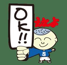 Shota speaks in Hiroshima valve! sticker #555445