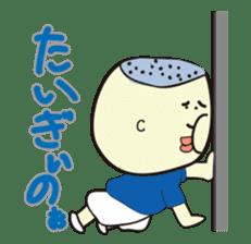 Shota speaks in Hiroshima valve! sticker #555448