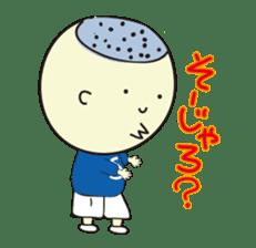 Shota speaks in Hiroshima valve! sticker #555449
