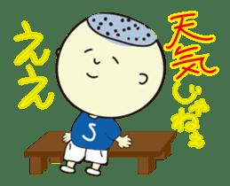 Shota speaks in Hiroshima valve! sticker #555451