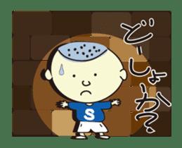 Shota speaks in Hiroshima valve! sticker #555452