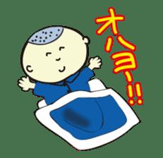 Shota speaks in Hiroshima valve! sticker #555456