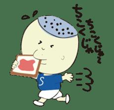 Shota speaks in Hiroshima valve! sticker #555458
