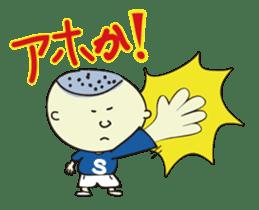 Shota speaks in Hiroshima valve! sticker #555459