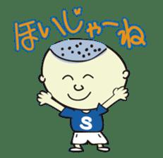 Shota speaks in Hiroshima valve! sticker #555460