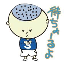 Shota speaks in Hiroshima valve! sticker #555461