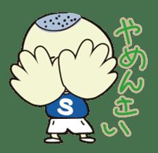 Shota speaks in Hiroshima valve! sticker #555462