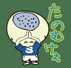 Shota speaks in Hiroshima valve! sticker #555463