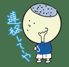 Shota speaks in Hiroshima valve! sticker #555465