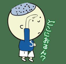 Shota speaks in Hiroshima valve! sticker #555466