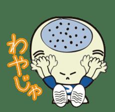 Shota speaks in Hiroshima valve! sticker #555468