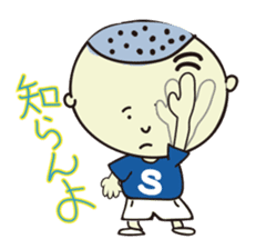 Shota speaks in Hiroshima valve! sticker #555469