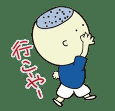 Shota speaks in Hiroshima valve! sticker #555470