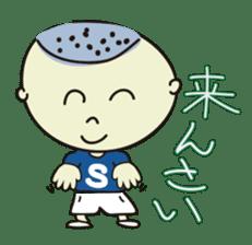 Shota speaks in Hiroshima valve! sticker #555471