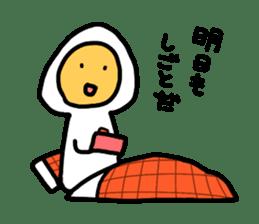 I am mushroom sticker #555545