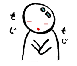The white cute Man sticker #555954