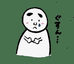 The white cute Man sticker #555972