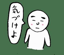 The white cute Man sticker #555989