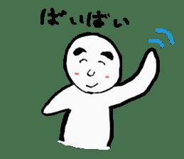 The white cute Man sticker #555991