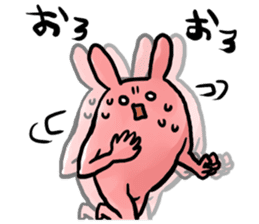 """OTAKUrabit""""nanocchi"""" sticker #556115"""