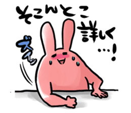 """OTAKUrabit""""nanocchi"""" sticker #556128"""
