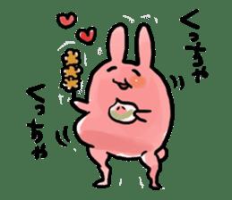 """OTAKUrabit""""nanocchi"""" sticker #556132"""