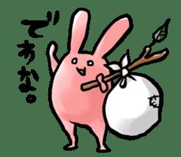"""OTAKUrabit""""nanocchi"""" sticker #556137"""